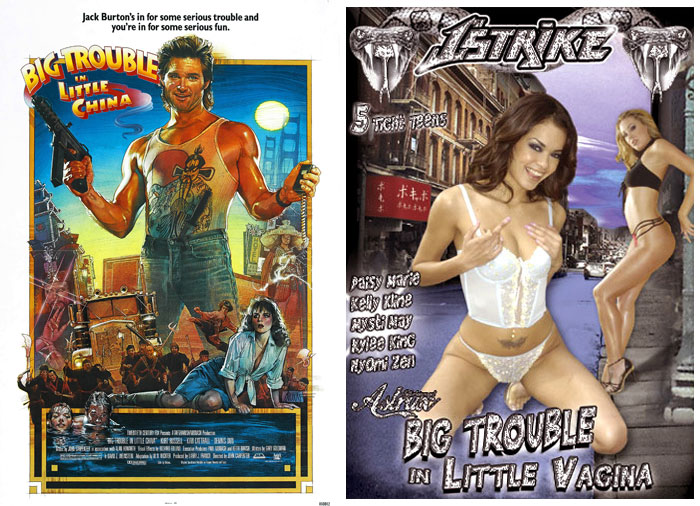 'Big Trouble in Little China' (1986) vs 'Big Trouble in Little Vagina' (2006)