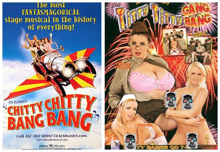 Chitty Chitty Bang Bang (1968) vs Titty Titty Gang Bang (2005)