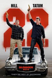 22 Jump Street (2014) film poster